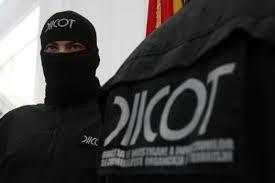 53 de persoane audiate de procurorii D.I.I.C.O.T. Piteşti
