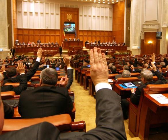 Noile salarii ale parlamentarilor