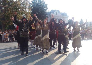"""Festivalul International de Folclor """"Carpați"""" de la Pitești"""