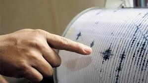 Cutremur puternic în România! S-a resimțit și în Pitești