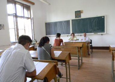 Bacalaureat 2017, sesiunea de toamnă. Doi elevi au fost eliminați în prima probă a bacalaureatului