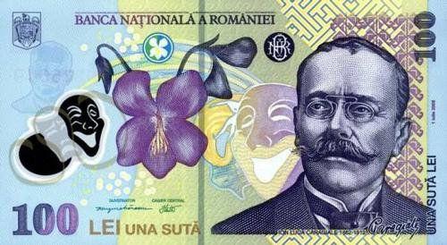 Noi bancnote şi monede de la 1 ianuarie