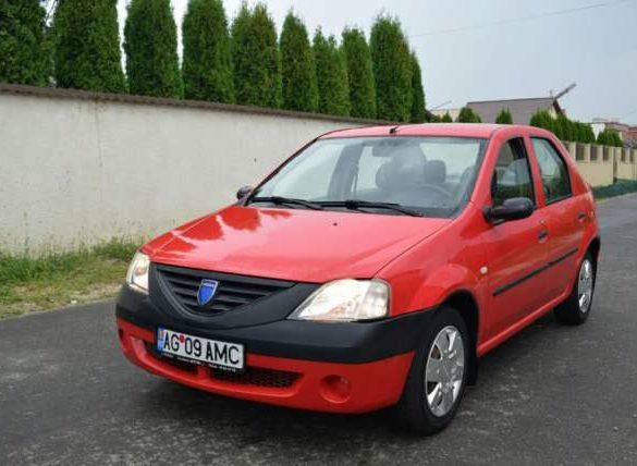 O argeşeancă s-a ales cu o Dacia Logan de la Catena
