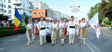 """Dansatorii Ansamblului """"Plai de Dor"""" din Mioveni, pe primul loc la Festivalul Internațional de Folclor """"Carpati"""""""