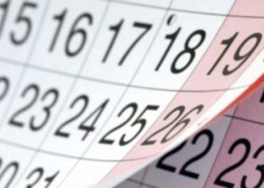 Românii vor avea o nouă MINIVACANȚĂ de patru zile